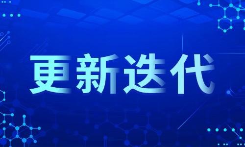 商淘云:b2b2c多用户电商系统新版上线!