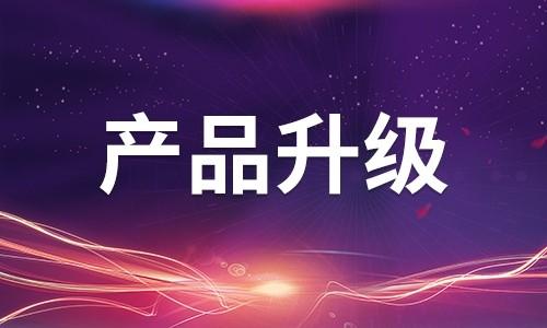 商淘云:b2b2c多用户电商系统版本更新啦!!!